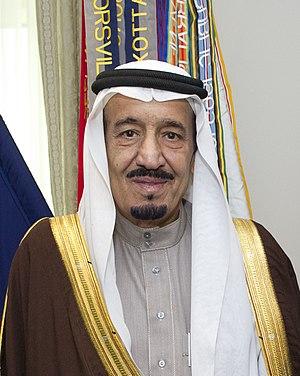 Custodian of the Two Holy Mosques - Salman bin Abdulaziz Al Saud King of Saudi Arabia