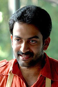 Prithviraj in Thirakkatha (2008).jpg