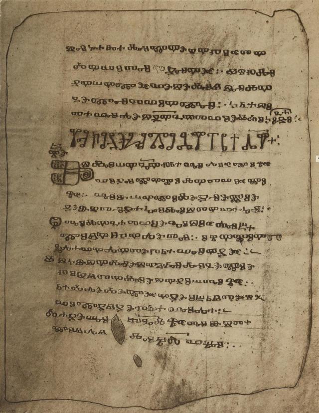 Псалтырь на старославянском языке скачать pdf