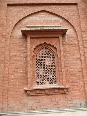 English: Punjab University Window lahore