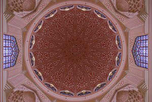 Putra Mosque - Dome of the mosque