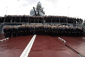 Russian battlecruiser Pyotr Velikiy - Image: Pyotr Velikiy battlecruiser 1
