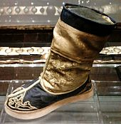 d7f7e6f206 called Shoe of Queen Marysieńka in the District Museum in Tarnów is an  example of late 17th-century Qing Dynasty shoemaking. The damask and satin  body was ...