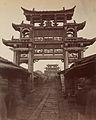 Quanzhou Gate, Lai Afong, c1870.jpg