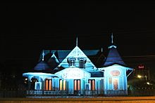 Queen's Park Savannah - Wikipedia