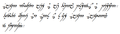 Quenya, universal dichiartion of uman right - first article.png