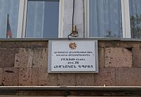 Raffi school of Yerevan (5).JPG