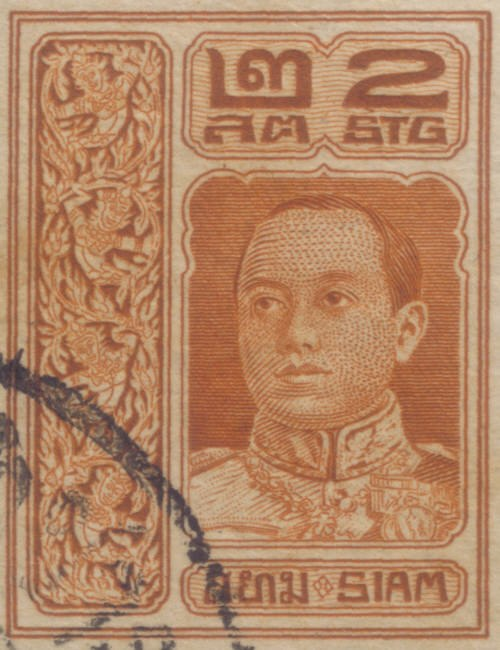 Rama 6 in stamp.jpg