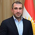 Rawan Idris Barzani.jpg
