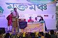 Recitation - Open Stage - 40th International Kolkata Book Fair - Milan Mela Complex - Kolkata 2016-02-02 0640.JPG