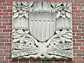 Relief 6 - Emmanuel College, Massachusetts - DSC09823.JPG