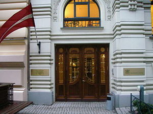 Riga Graduate School of Law - Main Entrance