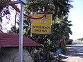 Riccos Beach 1975 - panoramio - Arnold Schott.jpg