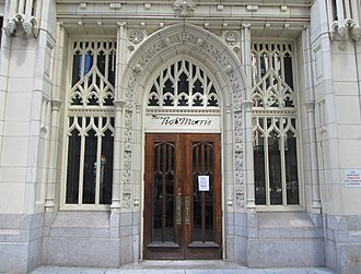 Wesley Building (Philadelphia) - Image: Robert Morris Hotel entrance closeup
