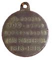 Romanovs3002.png
