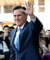 Romney Super Tuesday 2012 (cropped).jpg