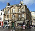 Rosewell House, Kingsmead Square, Bath, 2015.jpg