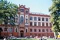 Rostock Universität 1999-07-08.jpg