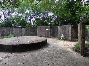 Pinewood Battery - Ruins of Pinewood Battery
