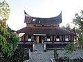 Rumah Gadang Baanjuang Agam 2.jpg