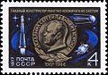 Rus Stamp GST-Korolev-Konstruktor.jpg