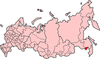 The Jewish Autonomous Oblast in the Russian Federation, where Yiddish is an official language.