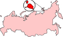 RussiaLyakhovskiyIslands.png