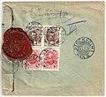 Russia - Poland 1914-10-23 censored registered cover reverse.jpg