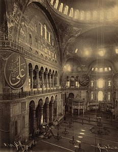 S%C3%A9bah and Joaillier - Interior of Ayasofya Mosque