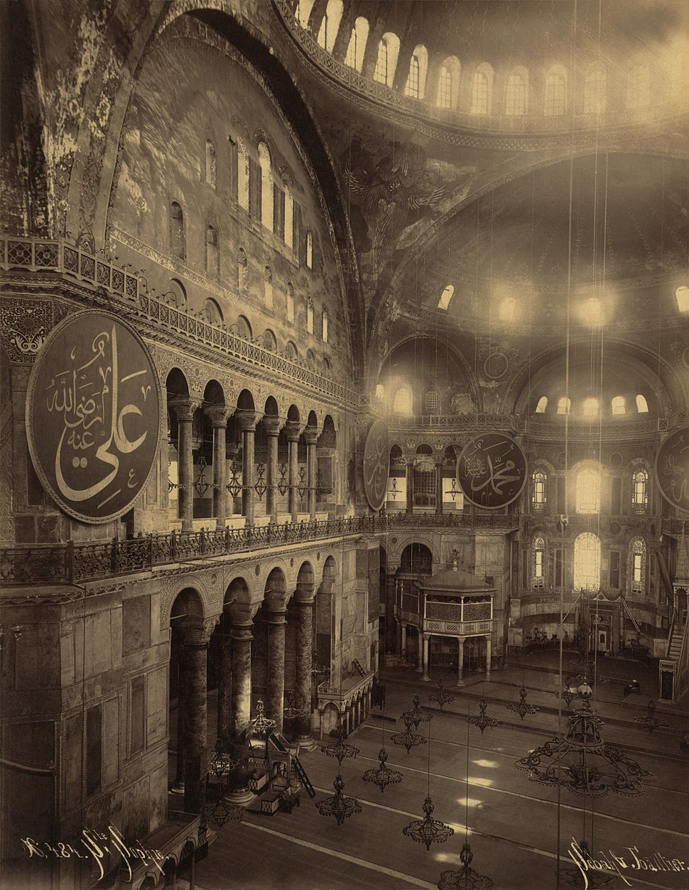 Sébah and Joaillier - Interior of Ayasofya Mosque