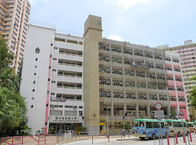 S.K.H. Kei Lok Primary School (sky blue version).jpg
