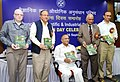 "S. Jaipal Reddy releasing a book entitled ""Appropriate Technologies for North East India"", at the 71st Council of Scientific and Industrial Research (CSIR) Foundation Day Celebrations, in New Delhi. The DG, CSIR.jpg"