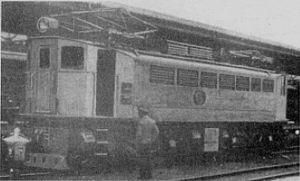 South African Class 2E - Image: SAR Class 2E