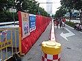 SZ 深圳市 Shenzhen 福田區 Futian 金田路 Jintian Road July 2017 SSG 19.jpg