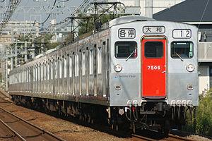 Sagami Railway - Image: Sagami Railway 7000