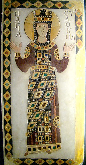 Fenari Isa Mosque - Coloured stone inlay on marble (Opus sectile) depicting Empress Aelia Eudoxia as a Saint, 10th or 11th century, previously in the church, now in Istanbul Archaeological Museum.