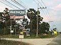 Sakom, Thepha District, Songkhla, Thailand - panoramio (3).jpg