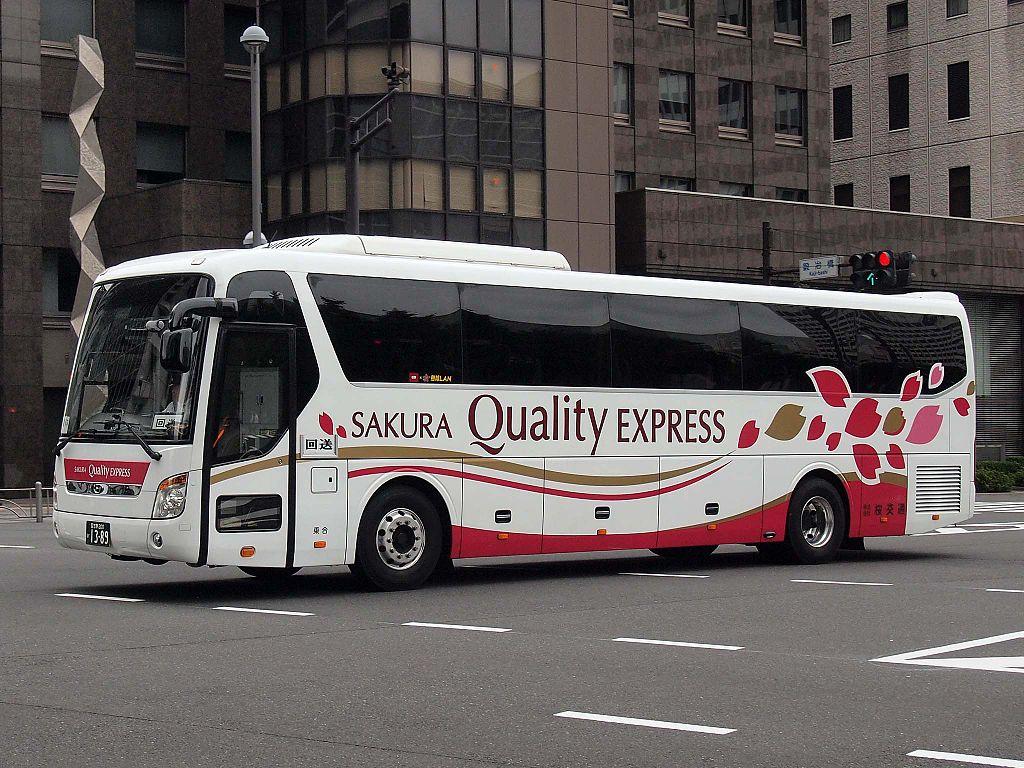 さくら交通 高速バス