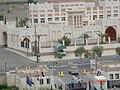 Sana'a, Yemen - panoramio - الدياني (40).jpg