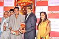 Sanjay Dutt, Amitabh Bachchan, Jaya Prada at the launch of T P Aggarwal's trade magazine 'Blockbuster' 01.jpg