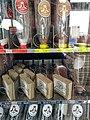 Sassnitz Milch-Kakaoautomat 2.jpg