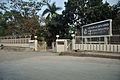 Satyajit Ray Film & Television Institute Entrance - Eastern Metropolitan Bypass - Kolkata - Kolkata 2015-12-23 7536.JPG