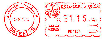 Saudi Arabia stamp type 2.jpg