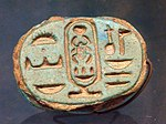 Scarab of king Tut-E 22807-Egypte louvre 148.jpg