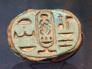 Scarab of king Tut-E 22807