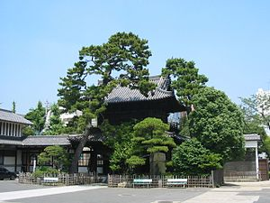 Sengaku-ji - Main gate (seen from the inside)