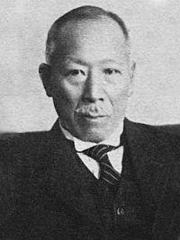 Sengoku Mitsugi.jpg