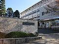 Senshu University Ikuta Campus.jpg