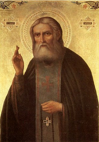 Seraphim of Sarov - Saint Seraphim of Sarov