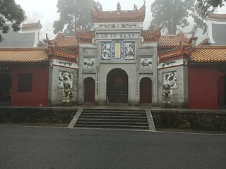 Xuandu Temple
